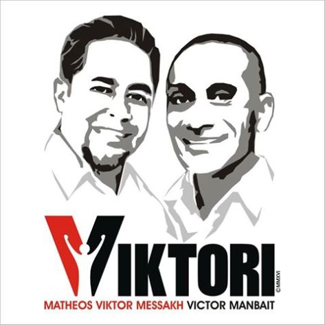 Viktori_maribagarak